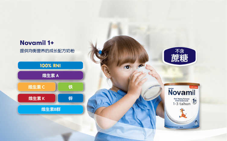 Novamil One Plus growing up formula with well-balanced nutrition