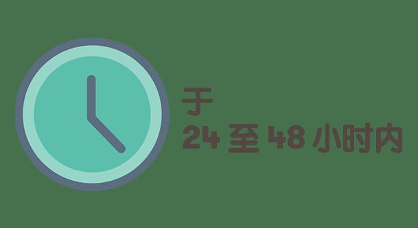 clock-stamp