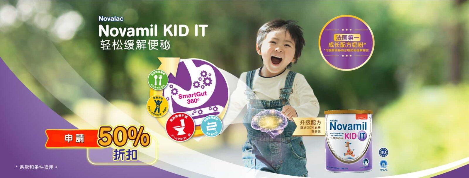 KIDIT-banner-website banner-signup-sep_1921x766-ENG_1a